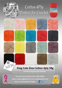 giza-4py-crochet-ad-212x300
